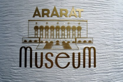 0309 Araratmuseum 204