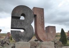 0809 Buchstabenpark 359